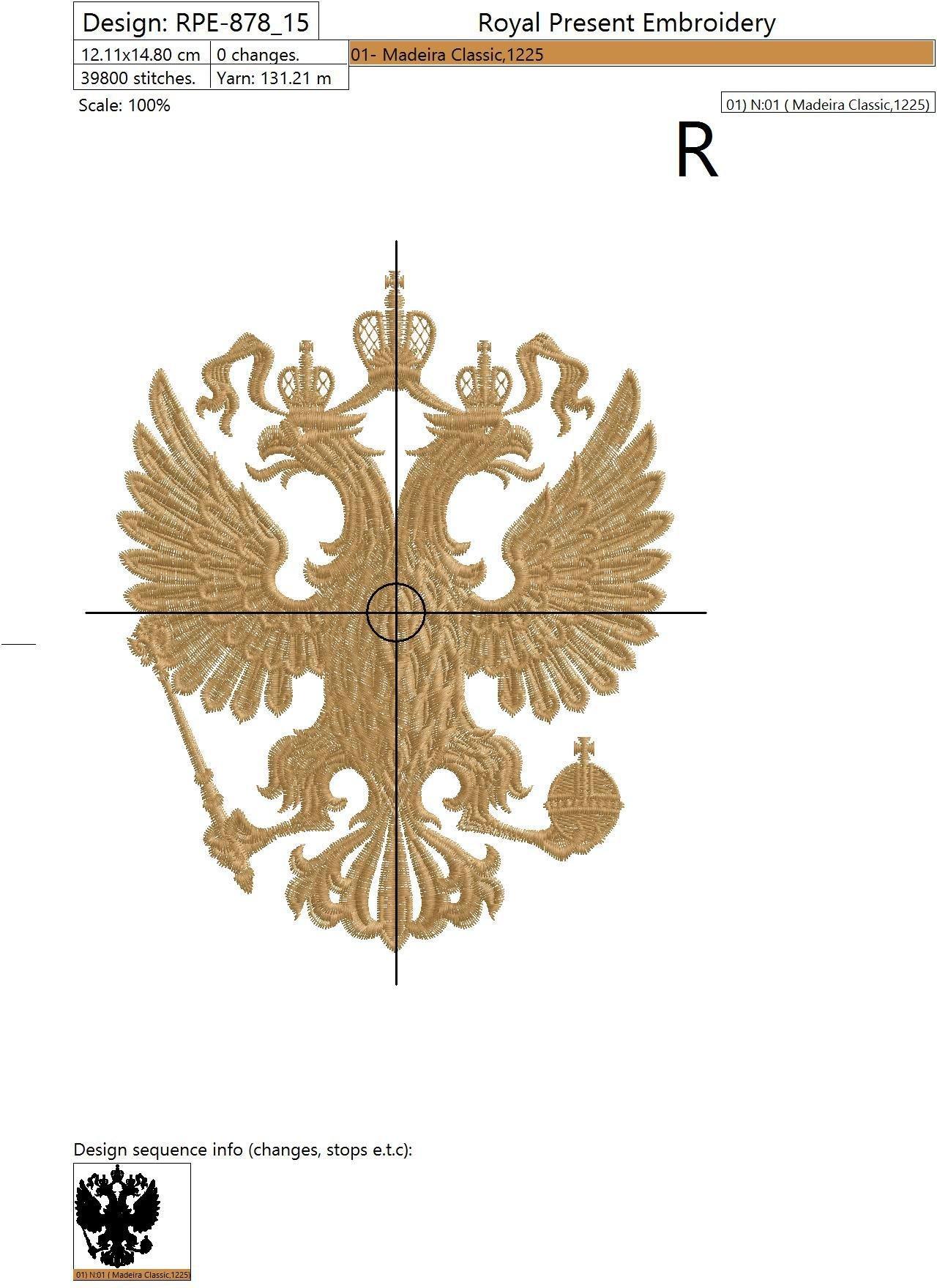 Дизайн машинной вышивки Двуглавый Орел Герб России - 3 размера