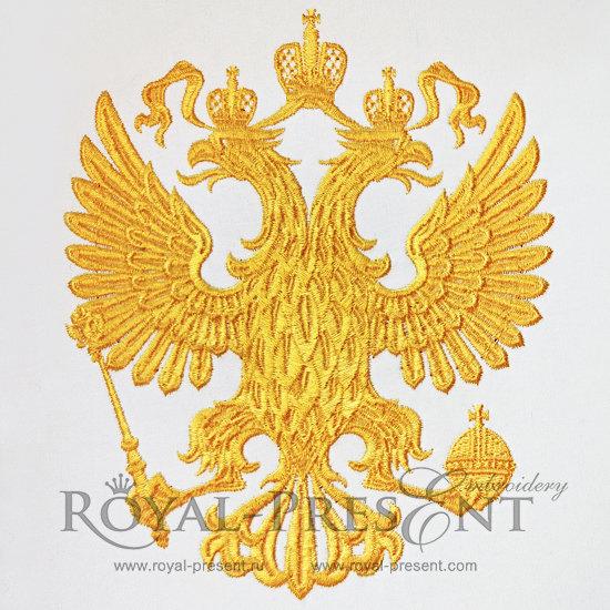 Дизайн машинной вышивки Двуглавый Орел Герб России - 3 размера RPE-878
