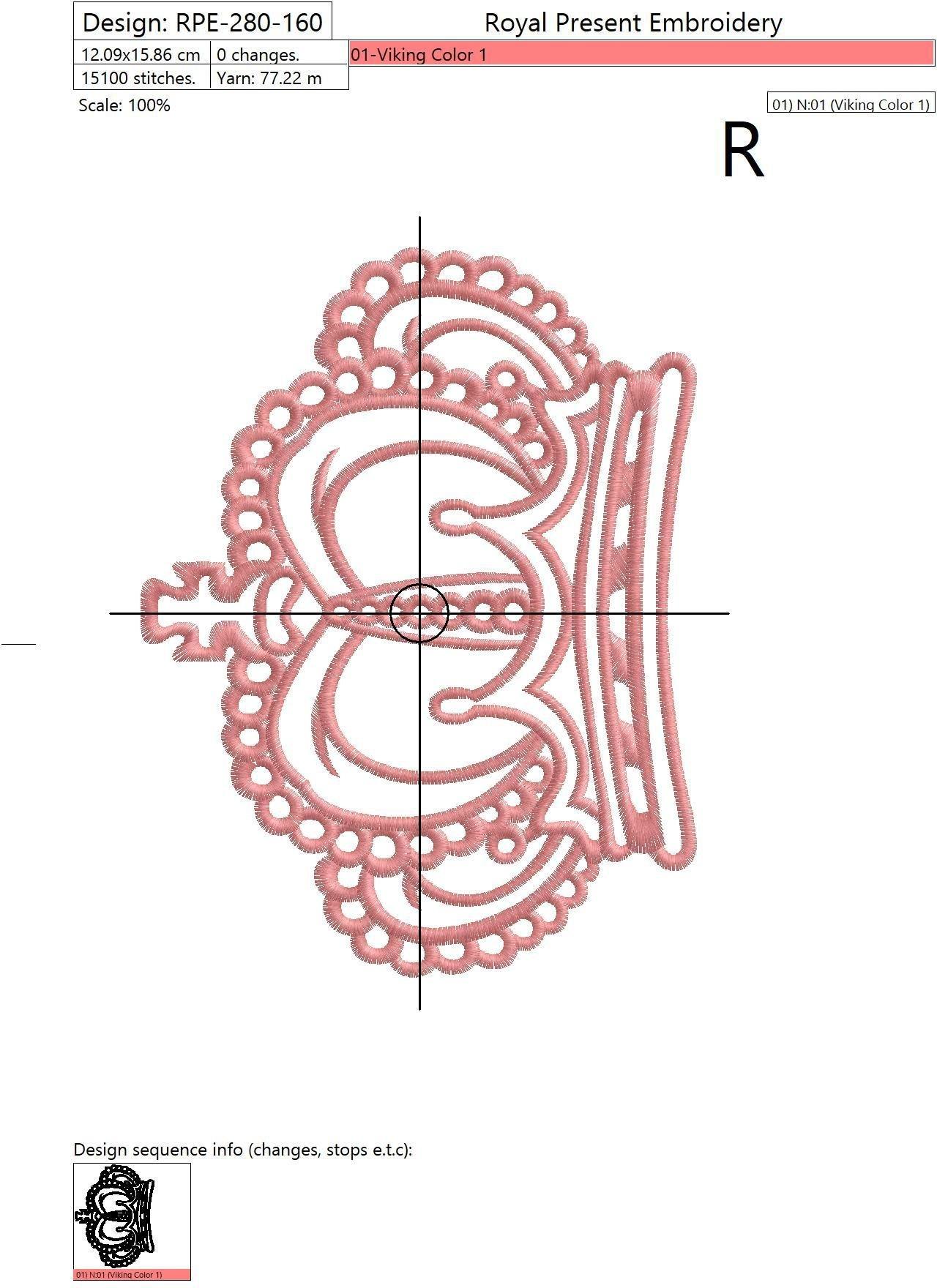 Дизайн машинной вышивки Королевская Корона - 5 размеров