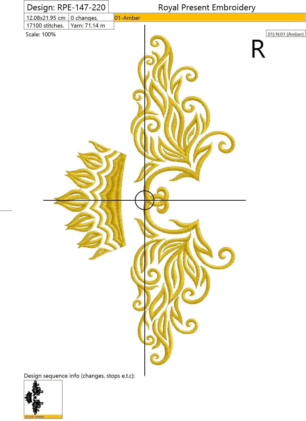 Дизайн машинной вышивки Декоративный элемент с короной - 2 размера