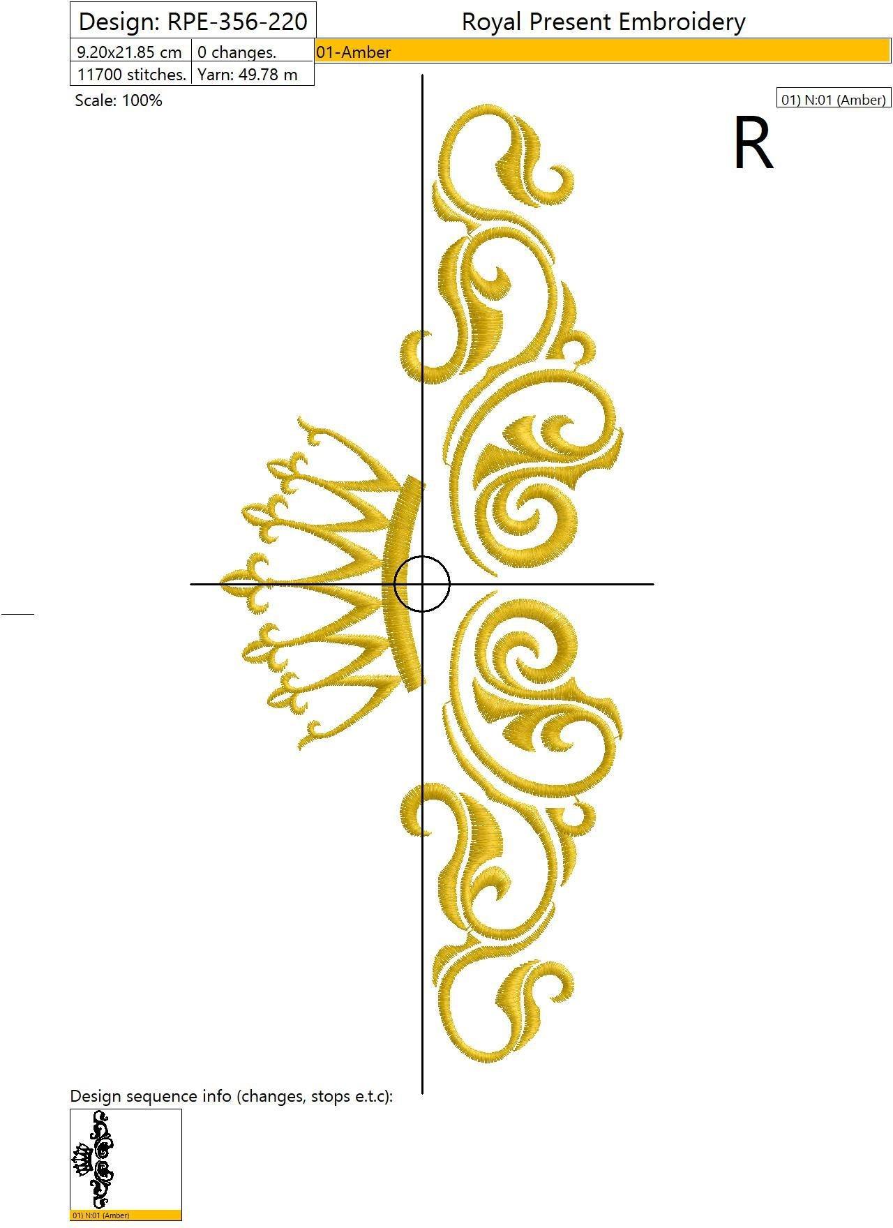 Два дизайна машинной вышивки Декоративные элементы с короной - 2 размера