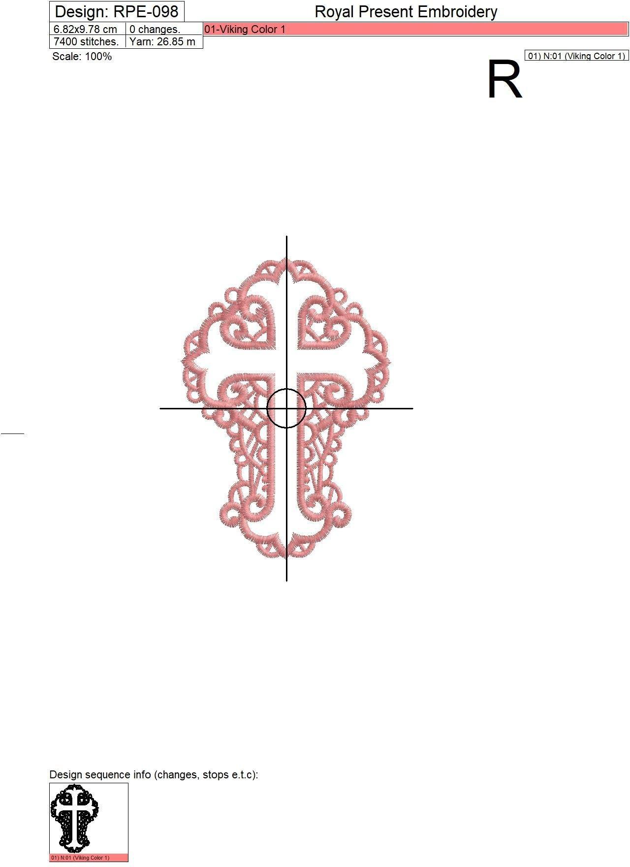 Дизайн машинной вышивки Ажурный крест - 2 размера