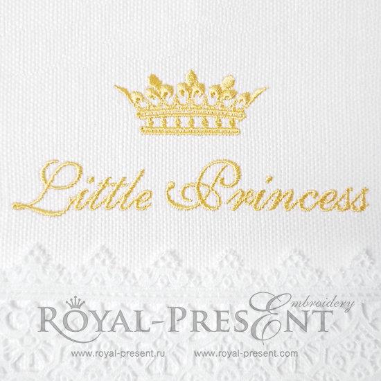 Дизайн для машинной вышивки Чудесная надпись для маленькой Принцессы