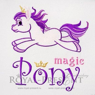 Дизайн машинной вышивки Волшебный Пони - 7 размеров