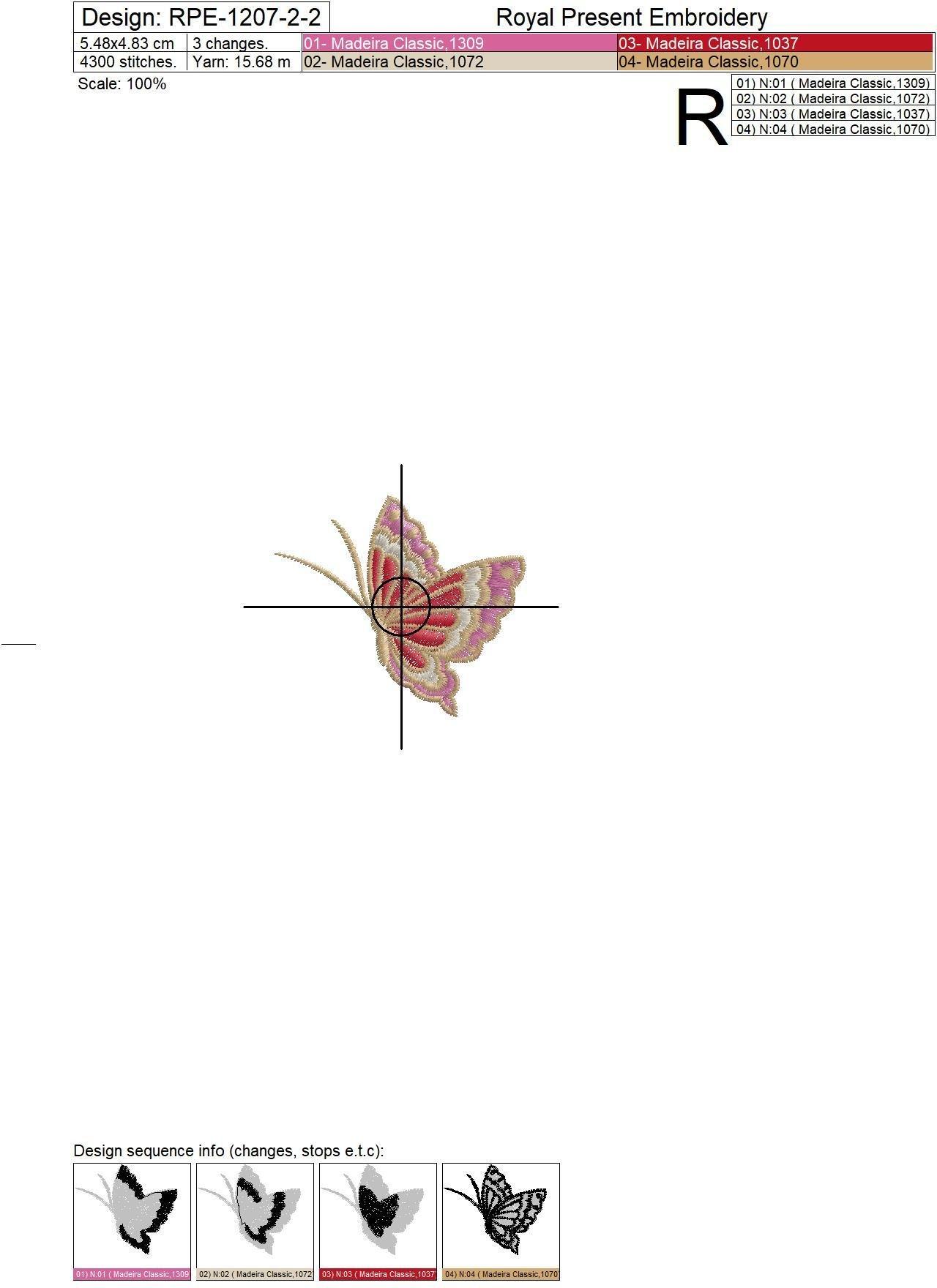 Дизайн машинной вышивки Изящная Бабочка - 2 размера