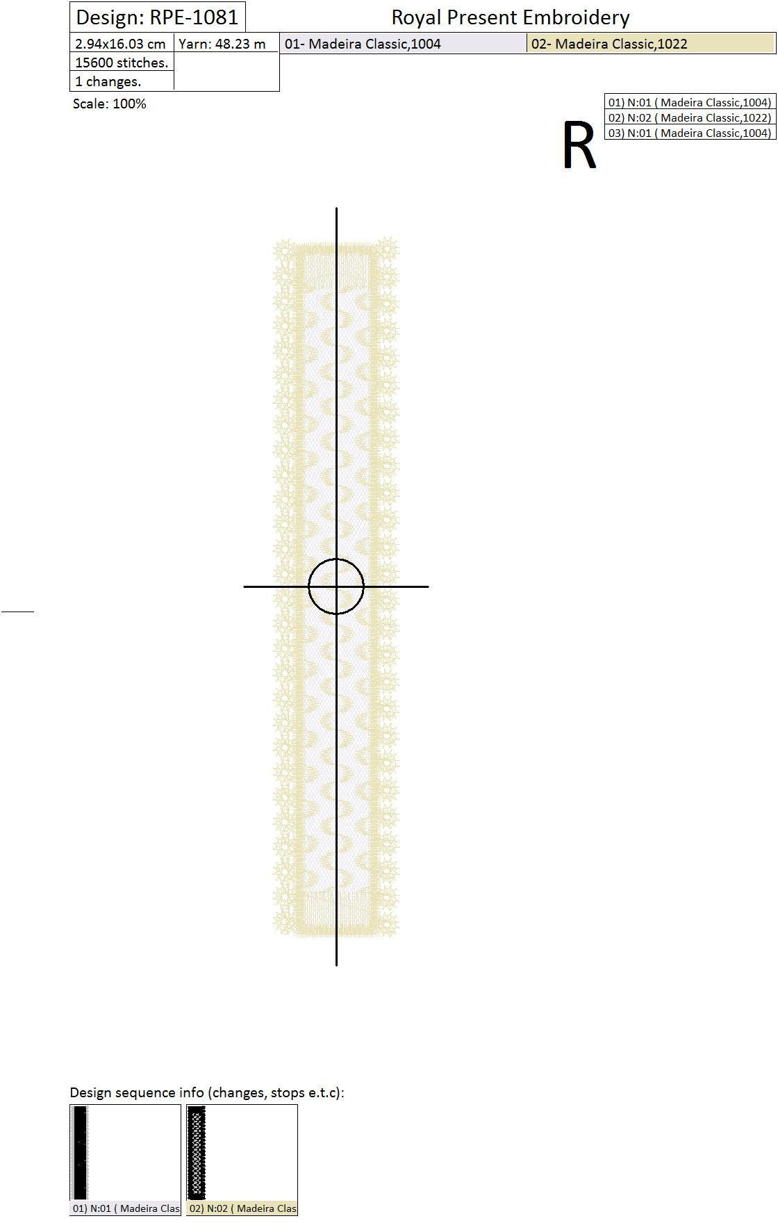 Бесплатный Дизайн машинной вышивки Новогодний пряник Колокольчик