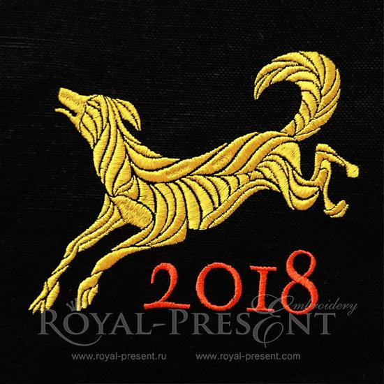 Желтая Собака Дизайн машинной вышивки RPE-1227