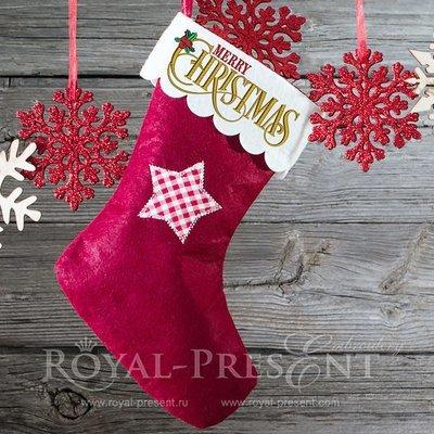 Дизайн машинной вышивки Надпись Merry Christmas - 2 размера