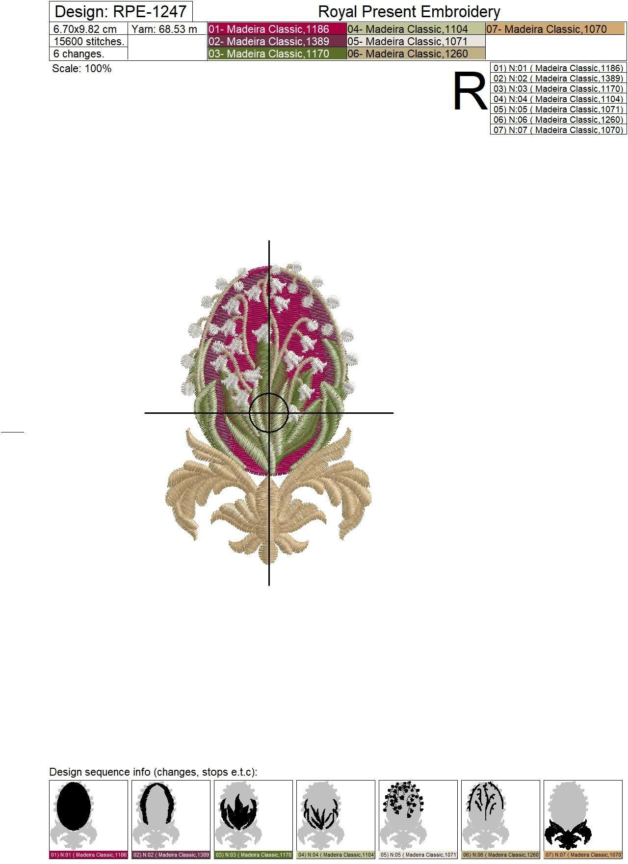 Яйцо Фаберже Дизайн машинной вышивки - 3 размера