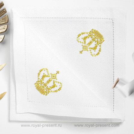 Подарок от интернет магазина Royal Present - корона FRP-014