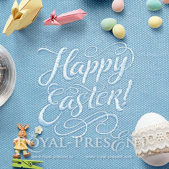 Дизайн машинной вышивки бесплатно Happy Easter RPE-383