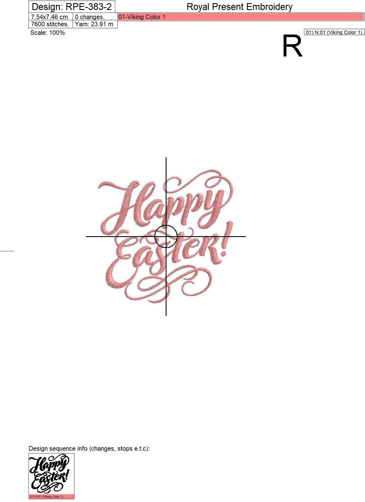 Дизайн машинной вышивки бесплатно Happy Easter