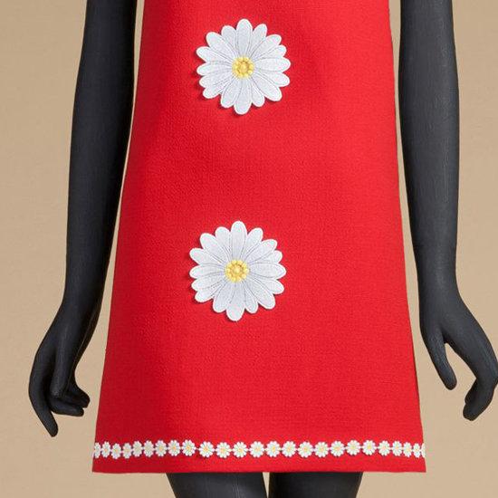 Дизайн для машинной вышивки Ромашка - 3 размера