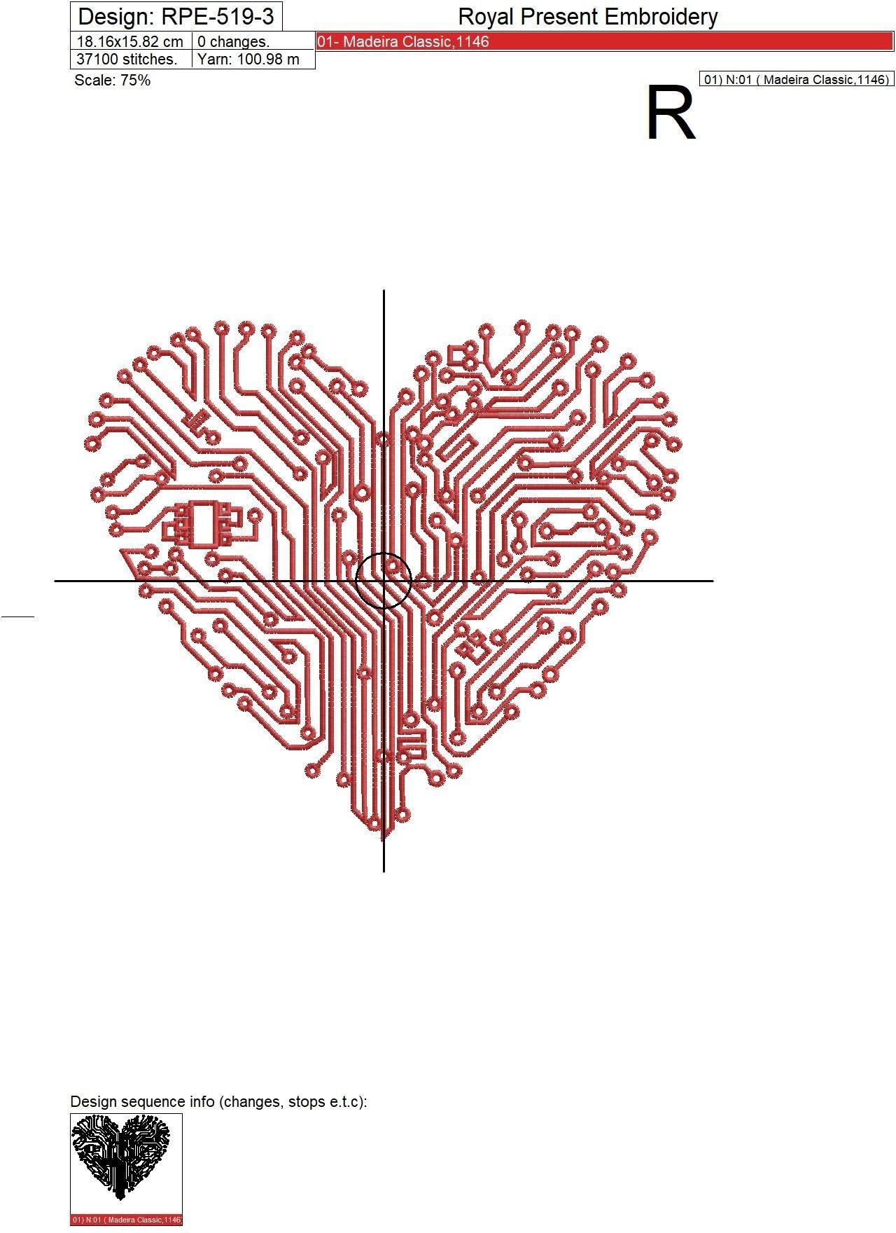 Дизайн для машинной вышивки Компьютерное сердце - 5 размеров