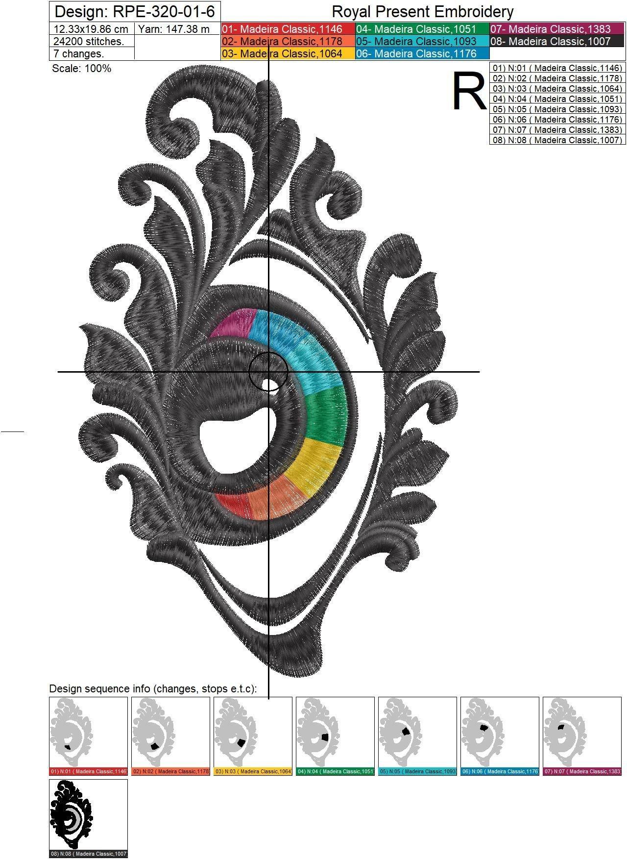 Дизайн машинной вышивки Радужный глаз - 6 размеров