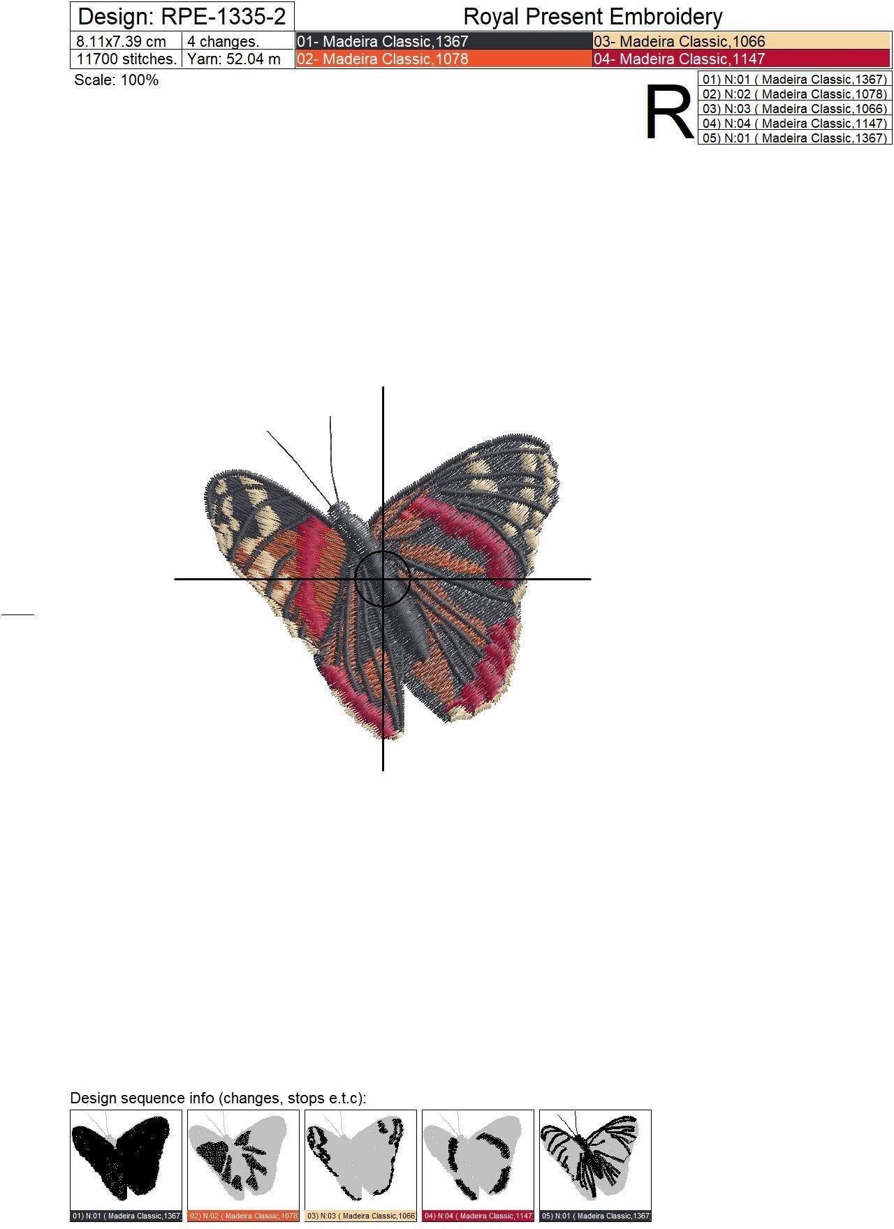 Два дизайна машинной вышивки Бабочки