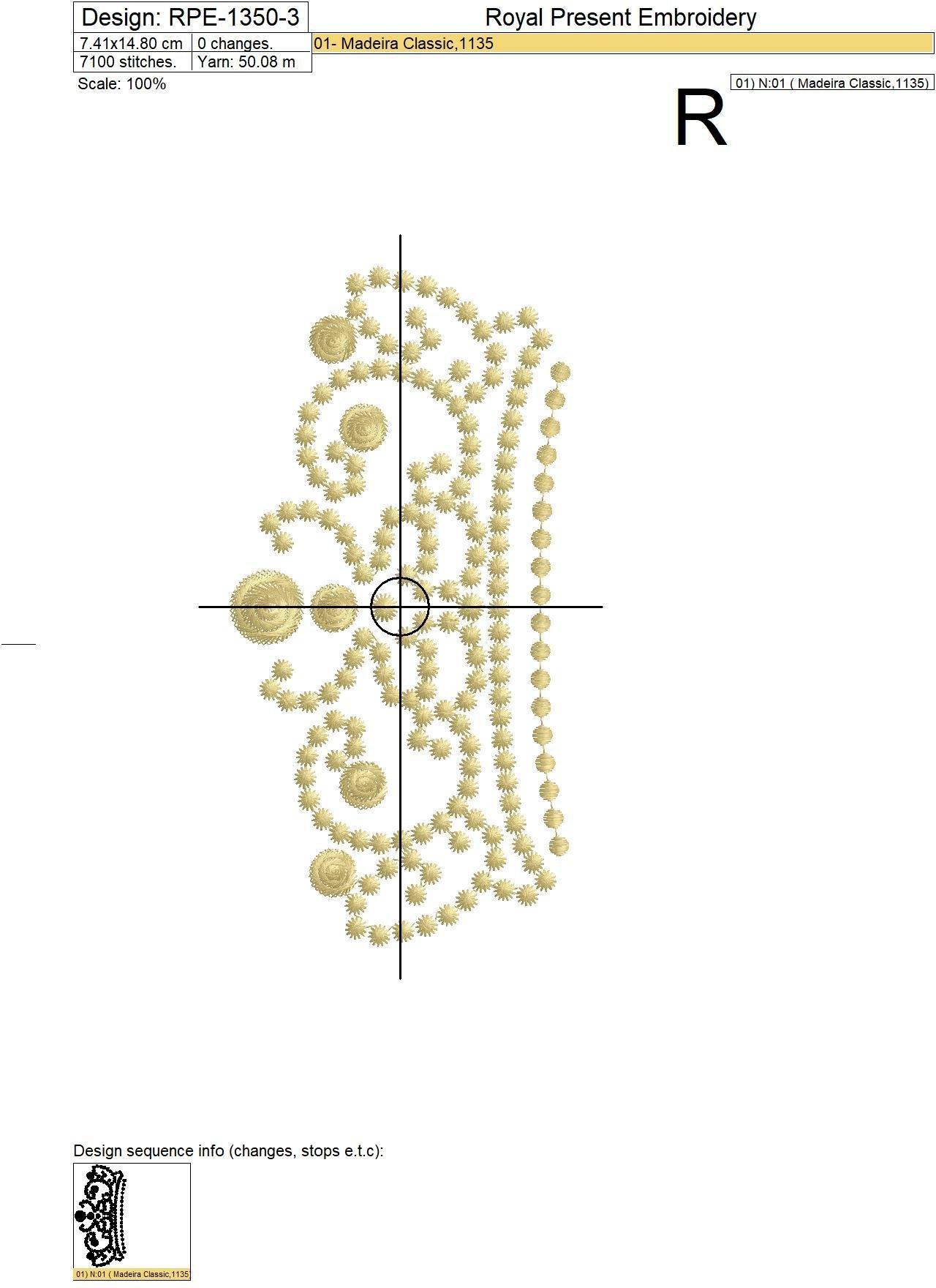 Дизайн машинной вышивки Тиара - 4 размера