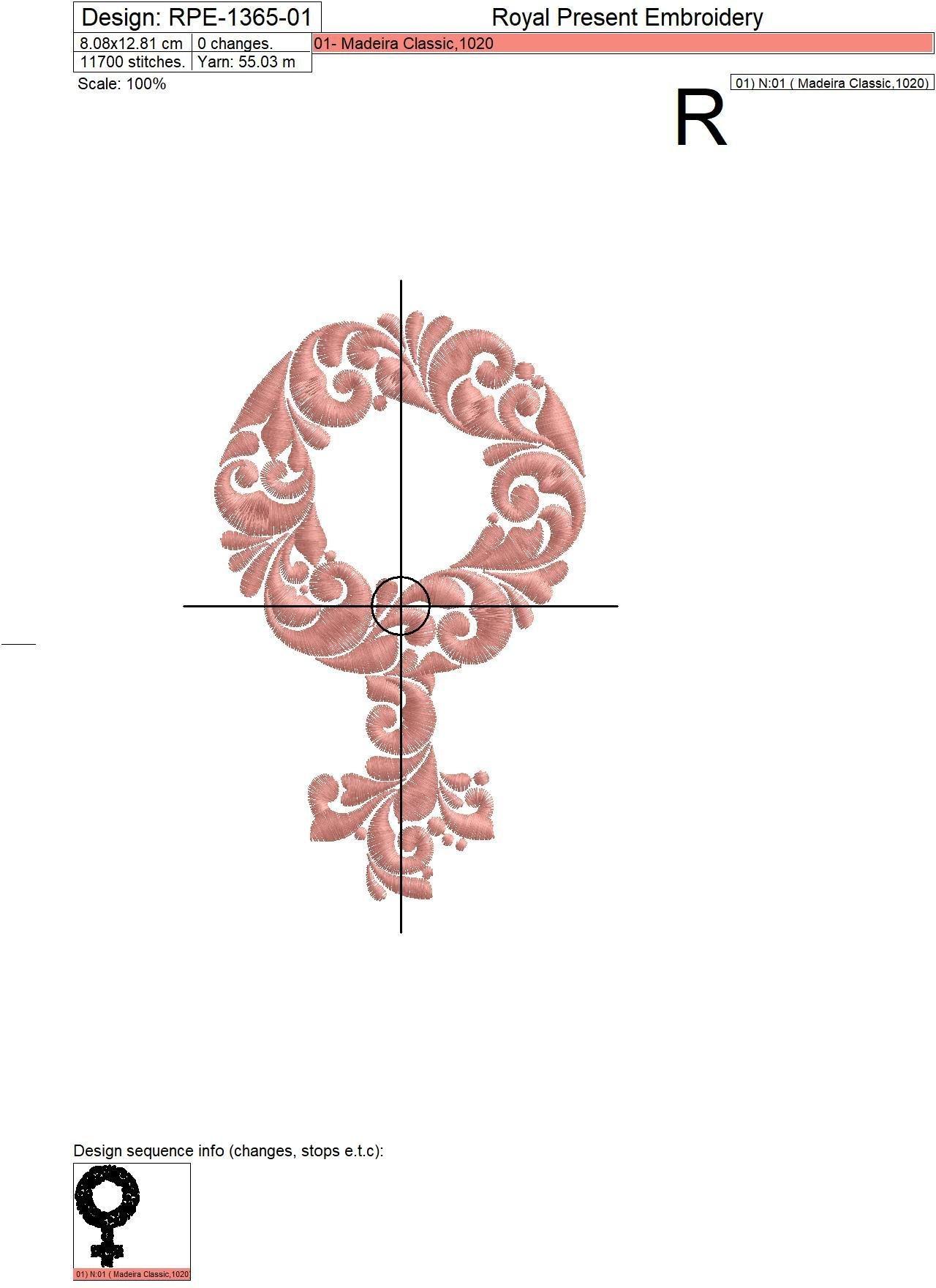 Два Дизайна машинной вышивки Символы Марс и Венера