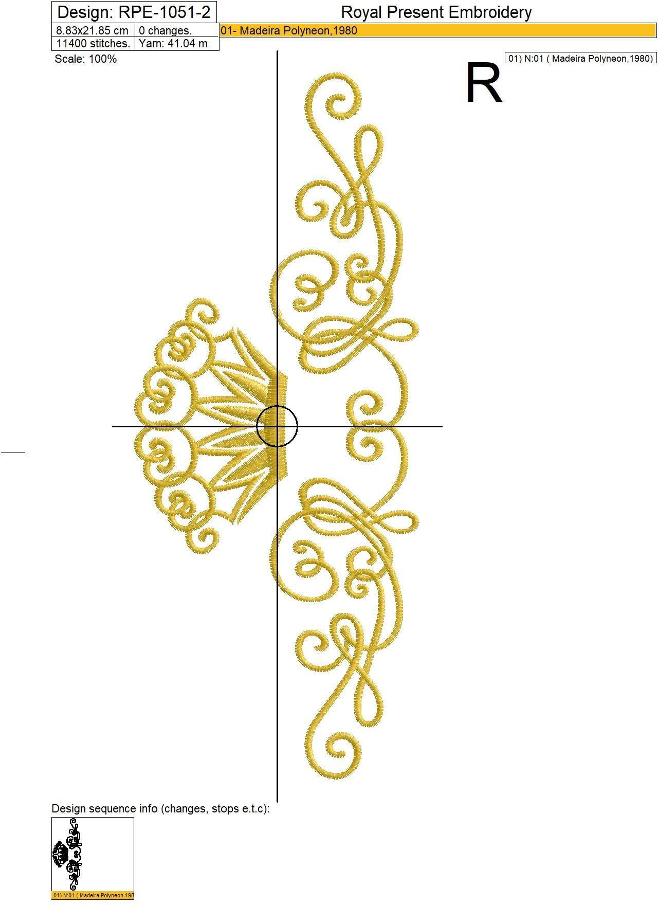 Бесплатный дизайн машинной вышивки Корона с вензелем - 2 размера