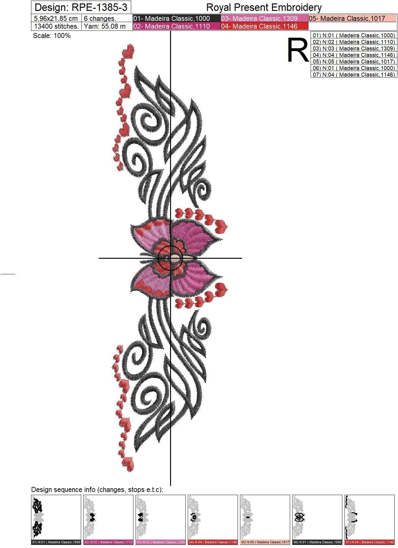 Дизайн машинной вышивки Бабочка тату - 4 размера