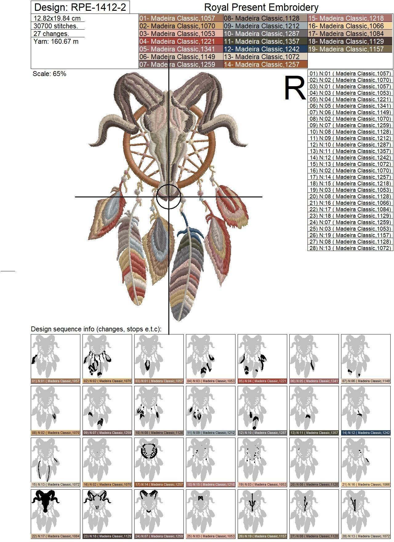 Ловец Снов Мужской Дизайн машинной вышивки - 4 размера