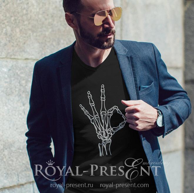 Дизайн машинной вышивки Рука скелета жест ОК - 3 размера RPE-1427