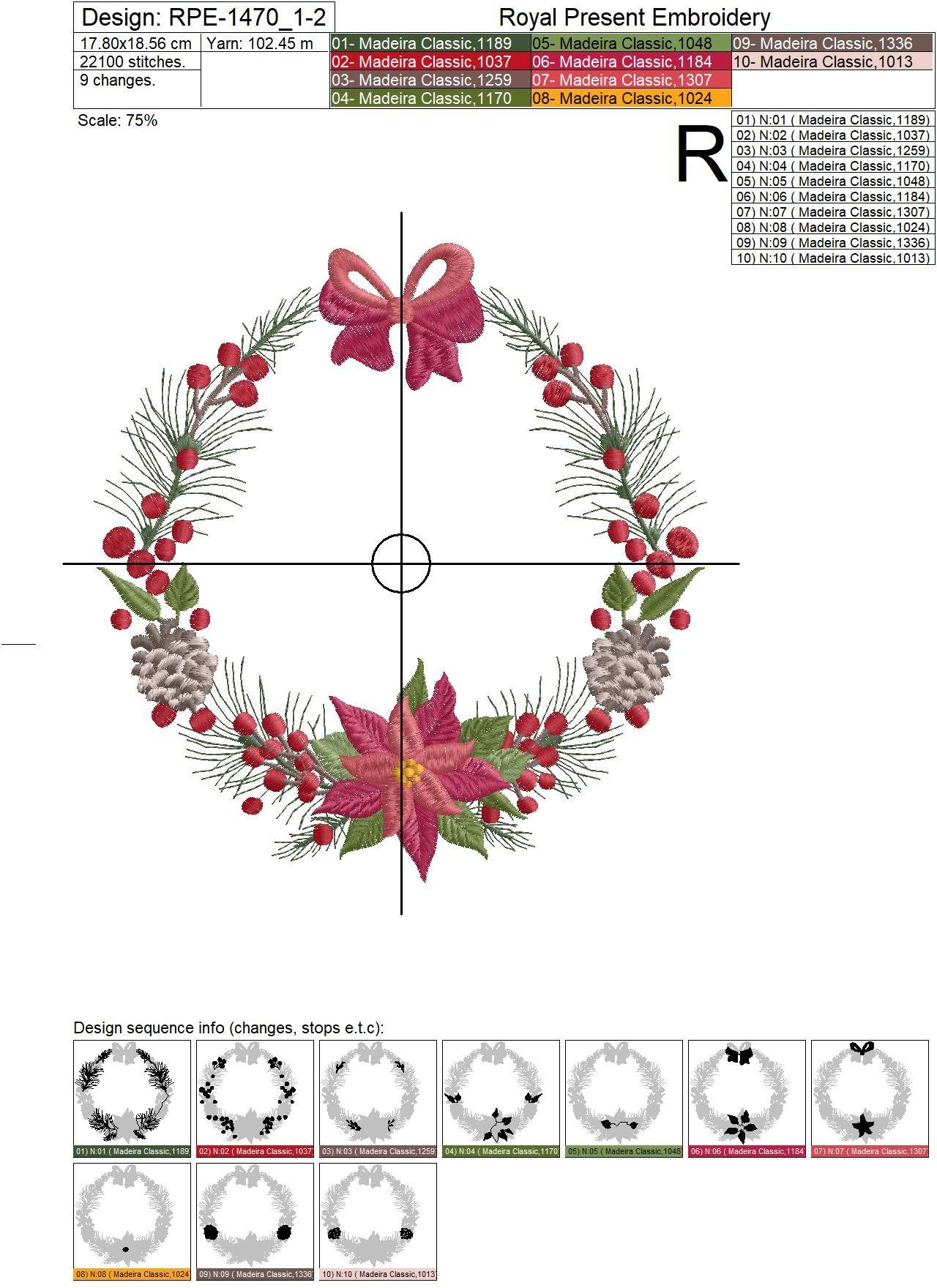 Набор Рождественских Дизайнов машинной вышивки