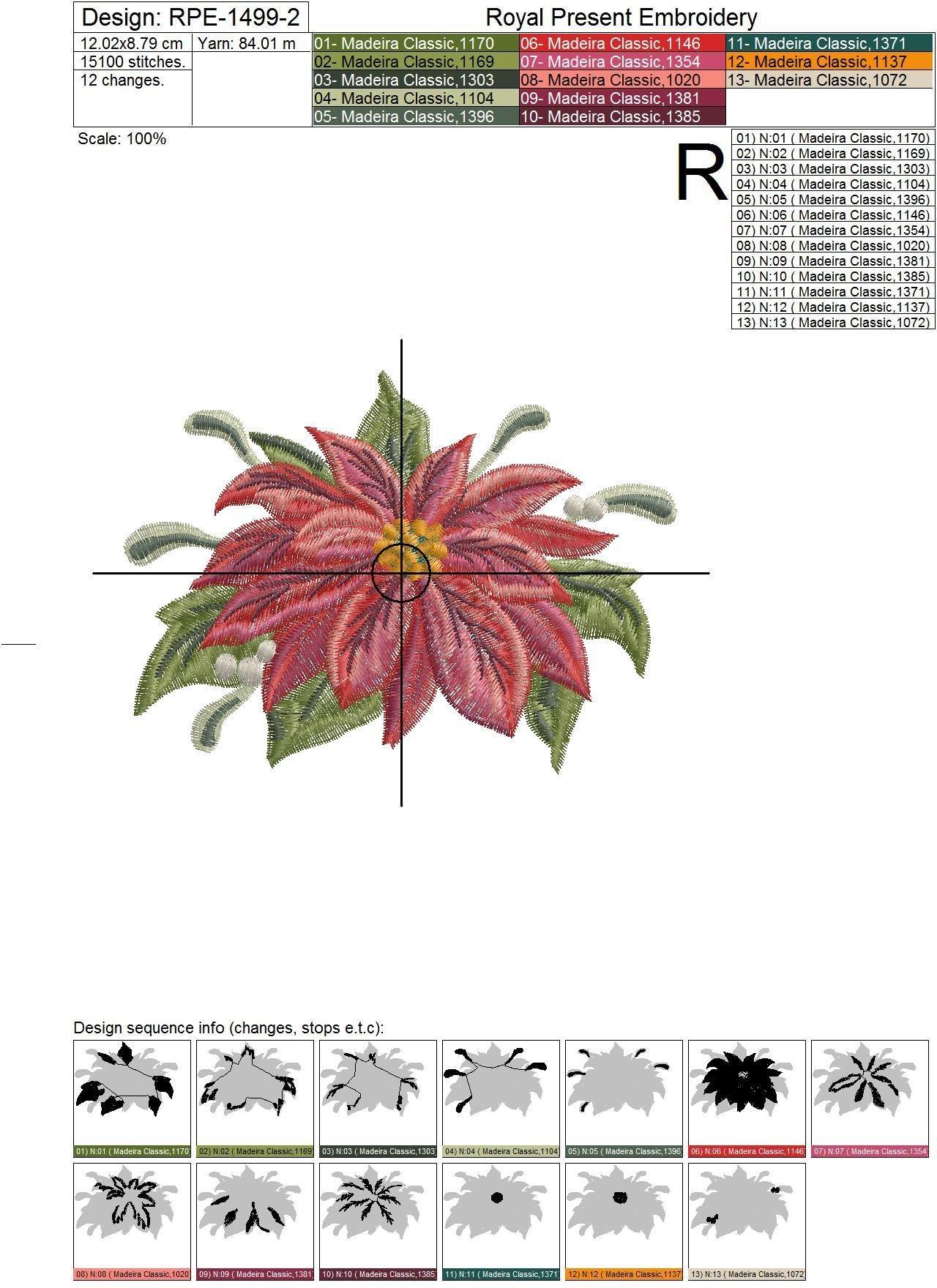 Бесплатный Дизайн машинной вышивки Пуансетия - 2 размера