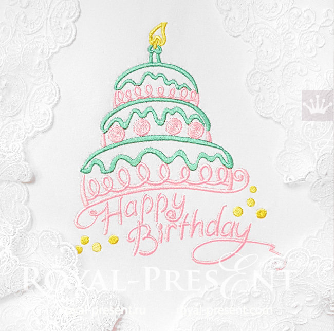 Дизайн для машинной вышивки Торт С Днем Рождения - 3 размера