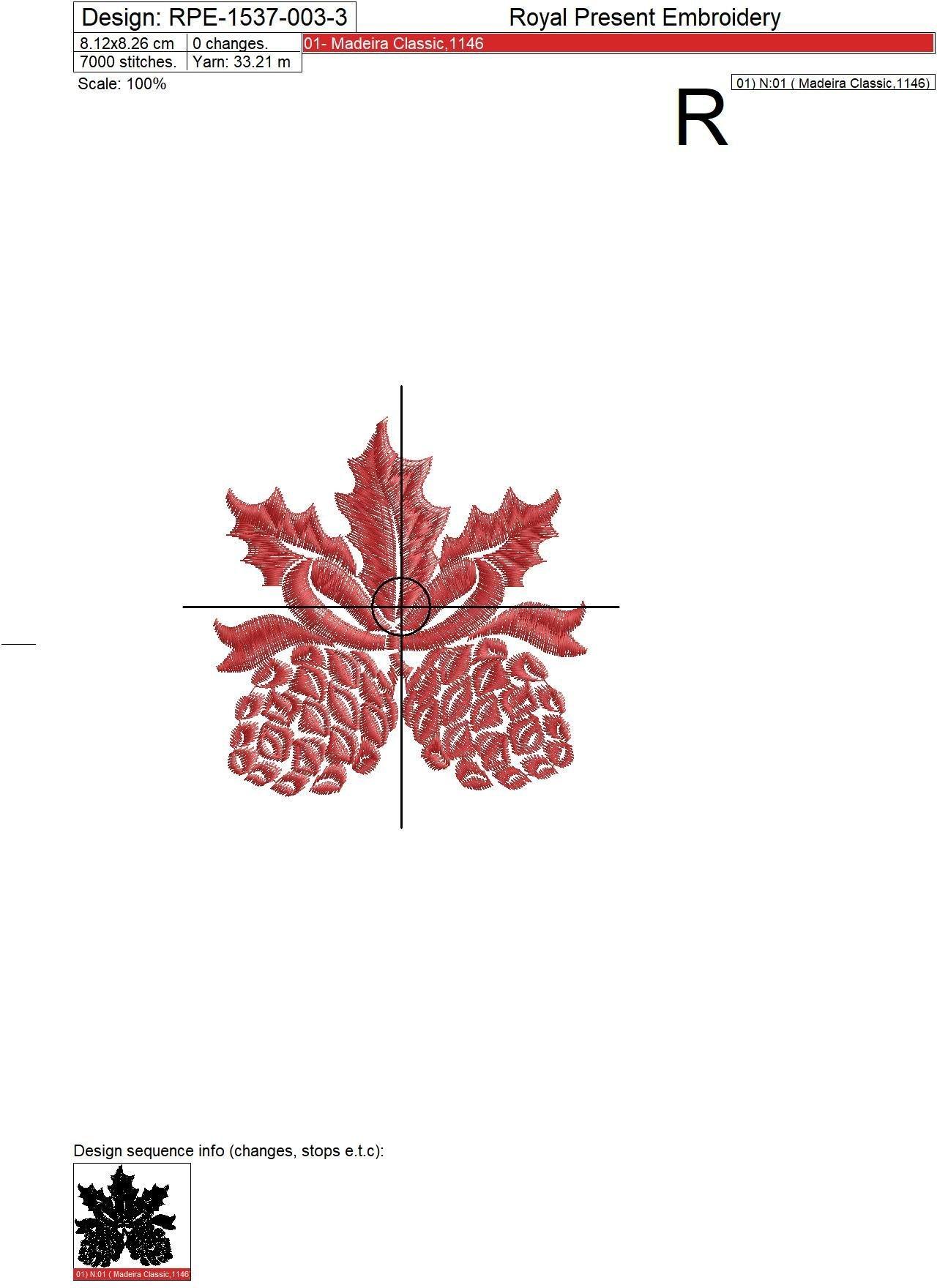Новогодний Набор дизайнов машинной вышивки колокольчик, шишки, снежинка