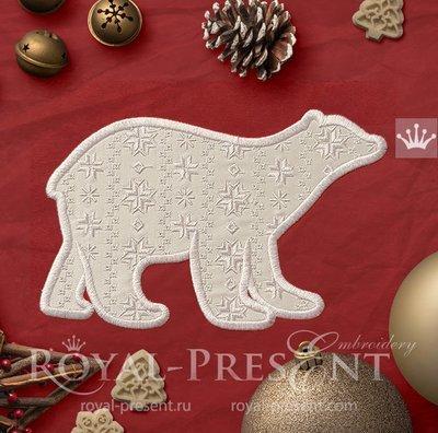 Аппликация для машинной вышивки Белый Медведь - 5 размеров
