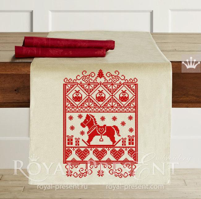 Рождественский Дизайн машинной вышивки крестом Лошадка - 4 размера RPE-1588