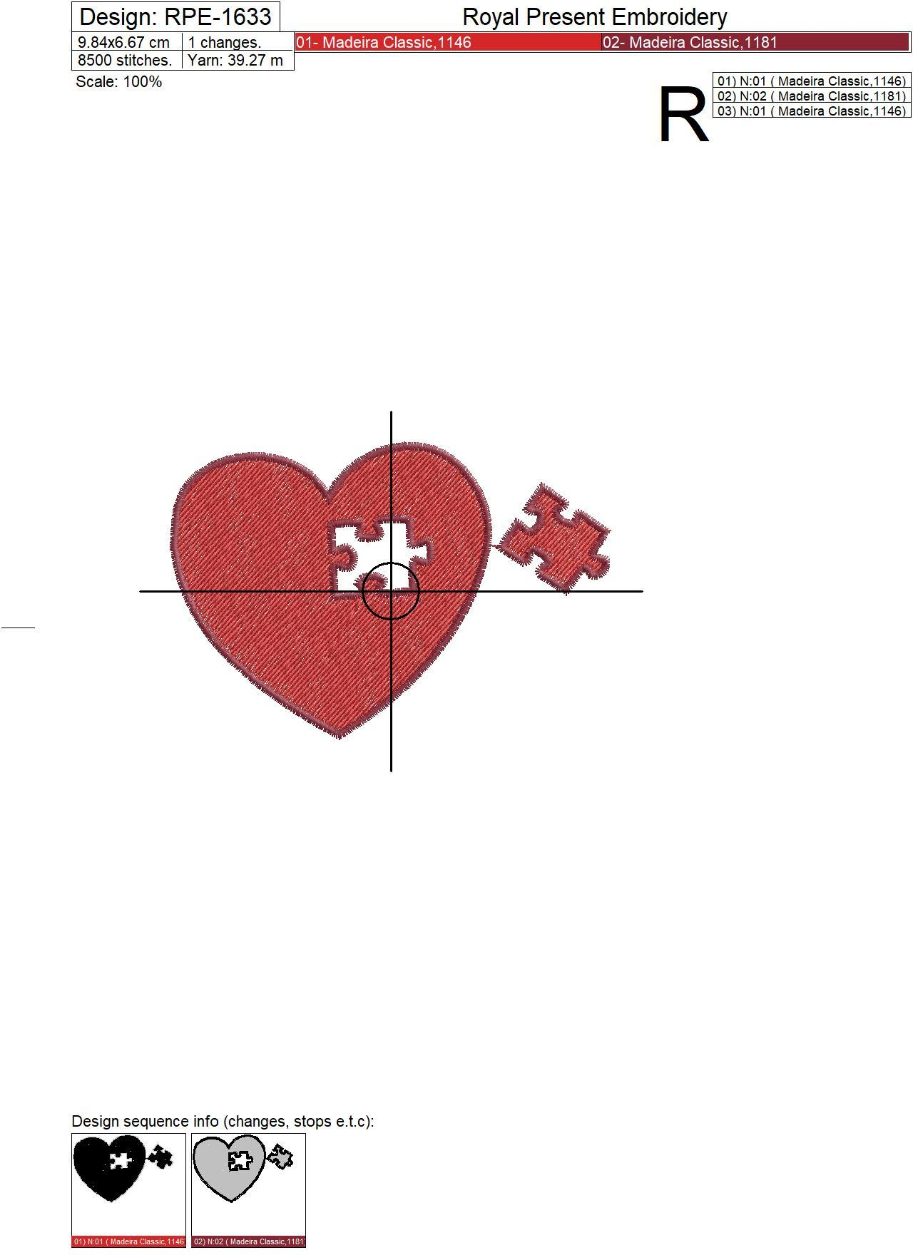 Дизайн машинной вышивки Сердце пазл