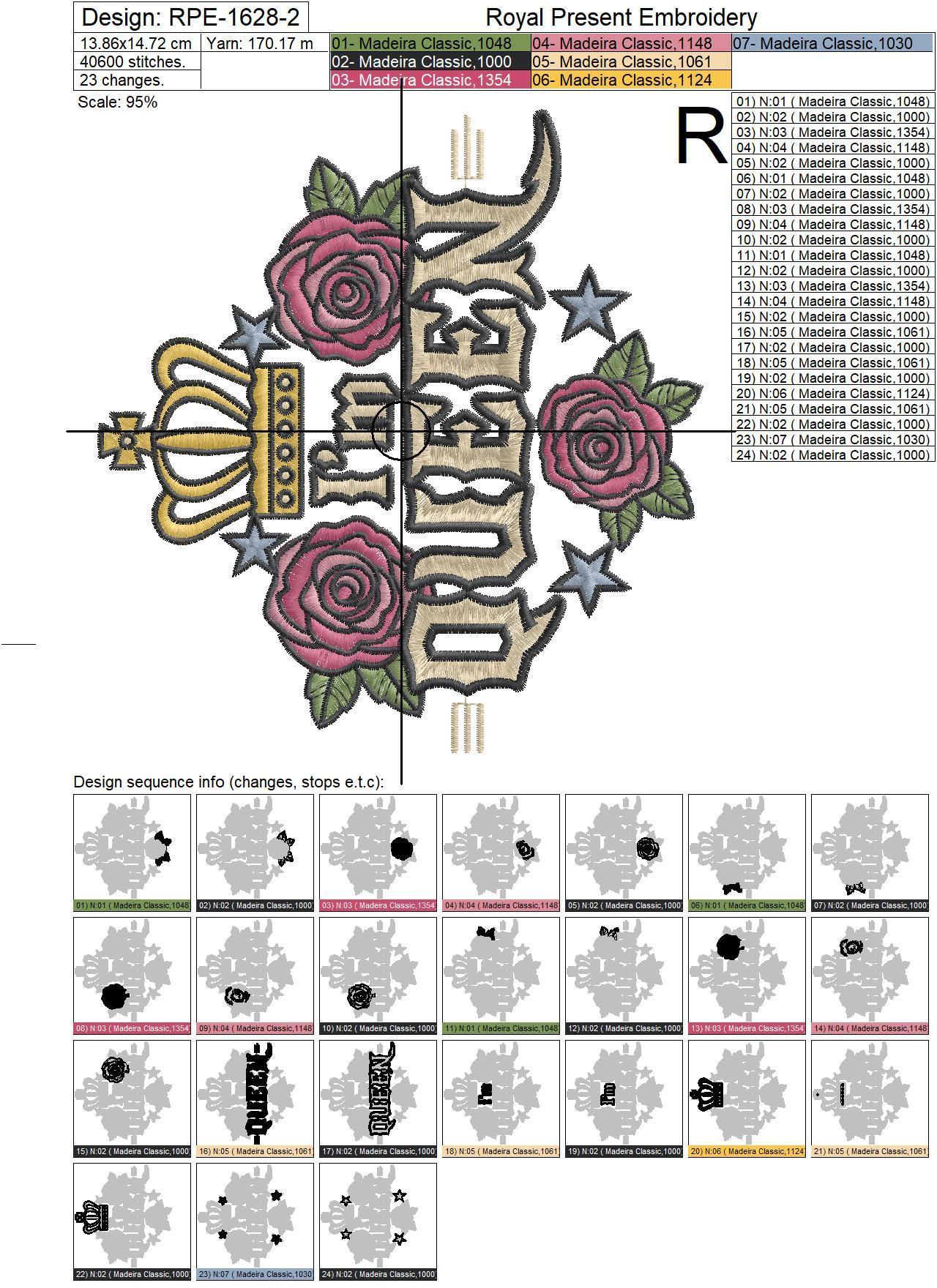 Дизайн машинной вышивки Я Королева - 6 размеров