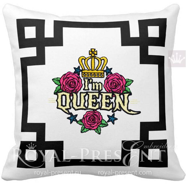 Дизайн машинной вышивки Я Королева - 6 размеров RPE-1628