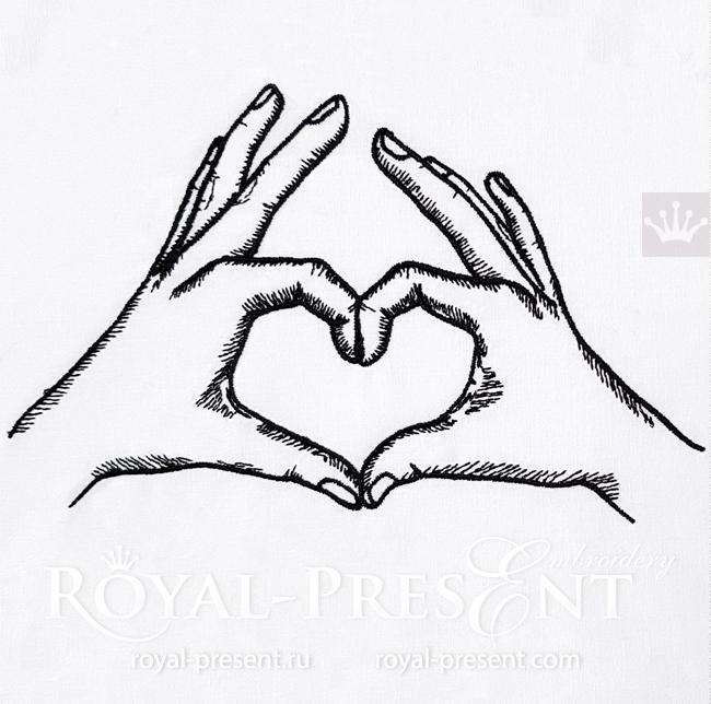Дизайн машинной вышивки Руки в форме сердца - 3 размера RPE-1640