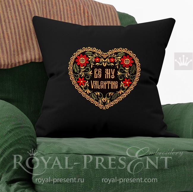 Дизайн машинной вышивки Сердце в стиле хохлома - 3 размера RPE-1642