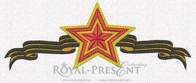 Дизайн для машинной вышивки - Звезда и Георгиевская лента