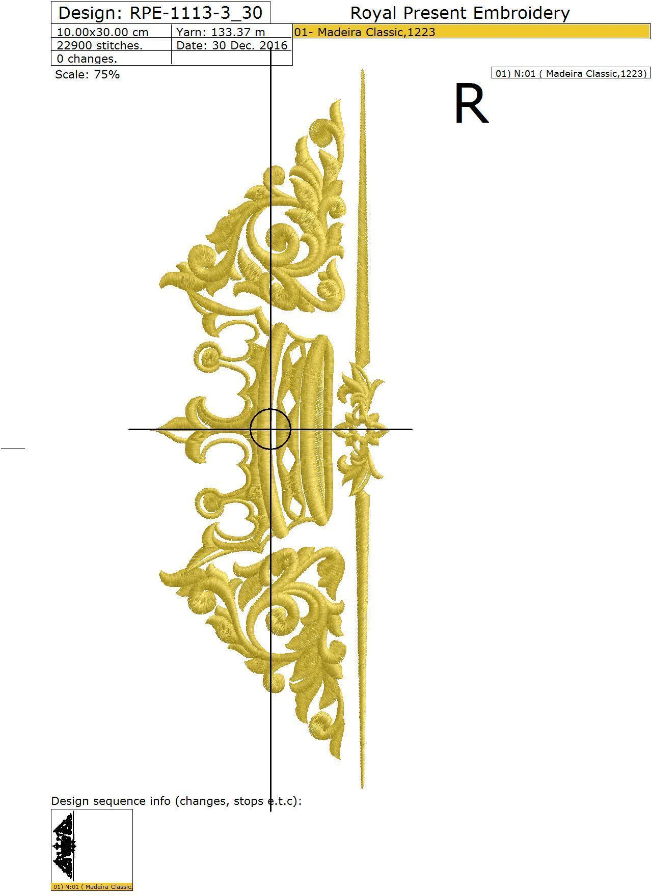 Дизайн машинной вышивки Классическое обрамление для имени - 4 размера