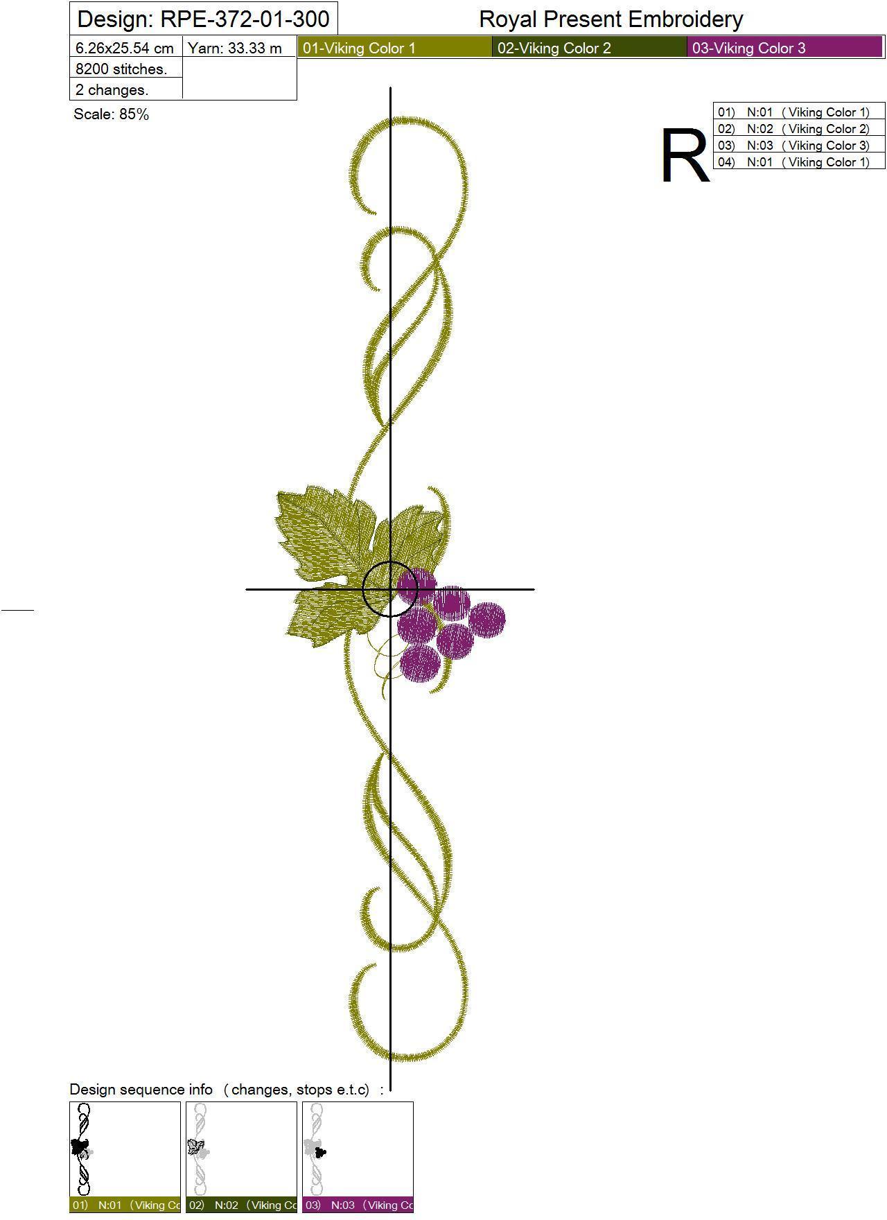 Набор дизайнов для машинной вышивки Декоративный виноград