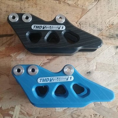 TMD REAR CHAIN GUIDE 2010 AND UP