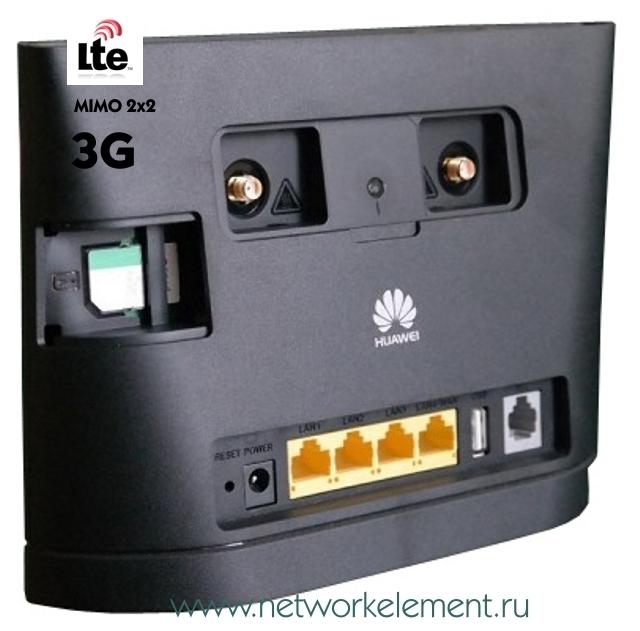 Роутер Huawei B315s - вид сзади, антенные разъемы SMA