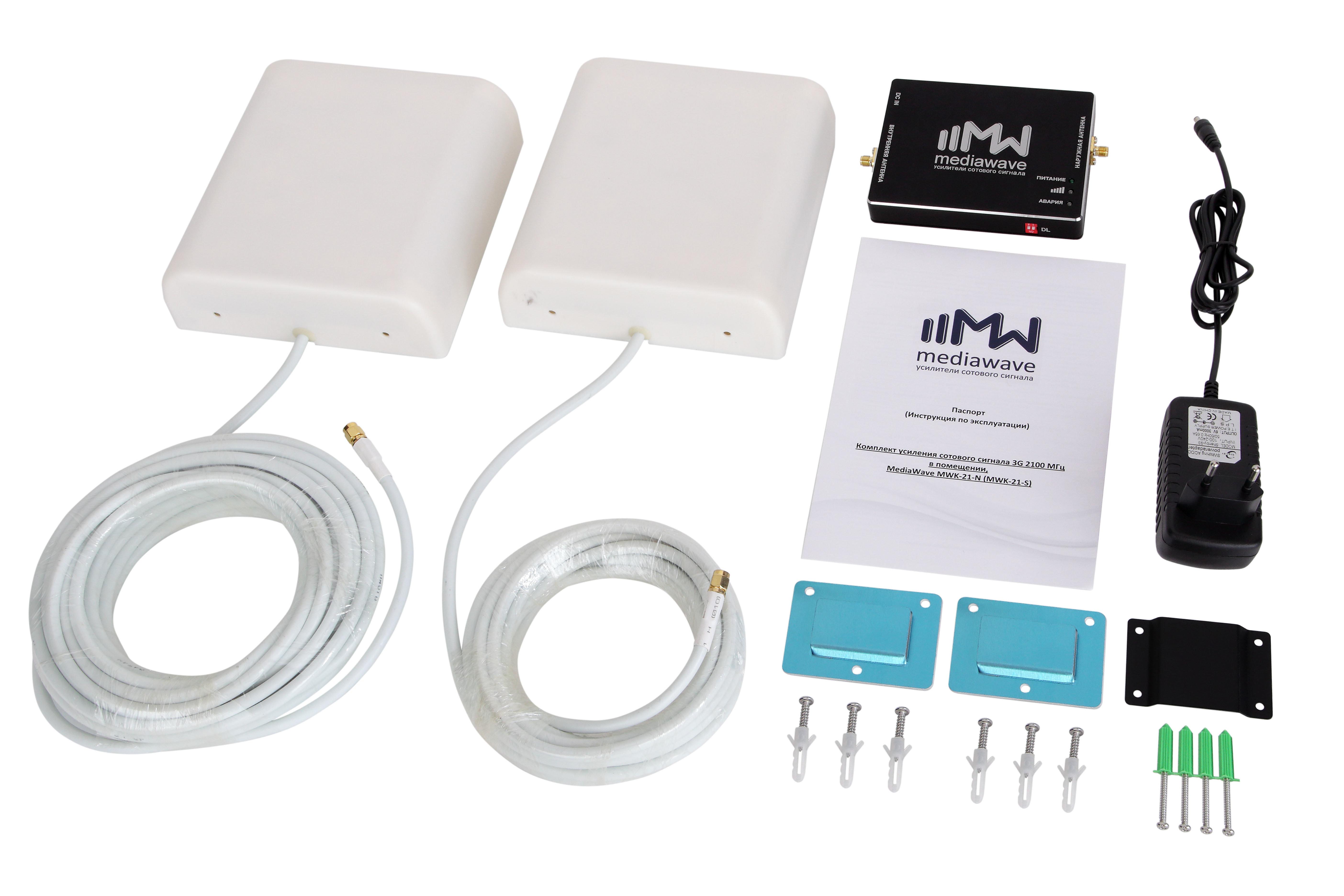 MediaWave MWK-9-N - состав комплекта