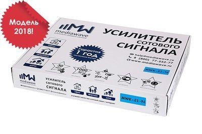 Комплект усиления сигнала 2100 МГц 3G MediaWave (MWK-21-N, до 1000 м2) 41030