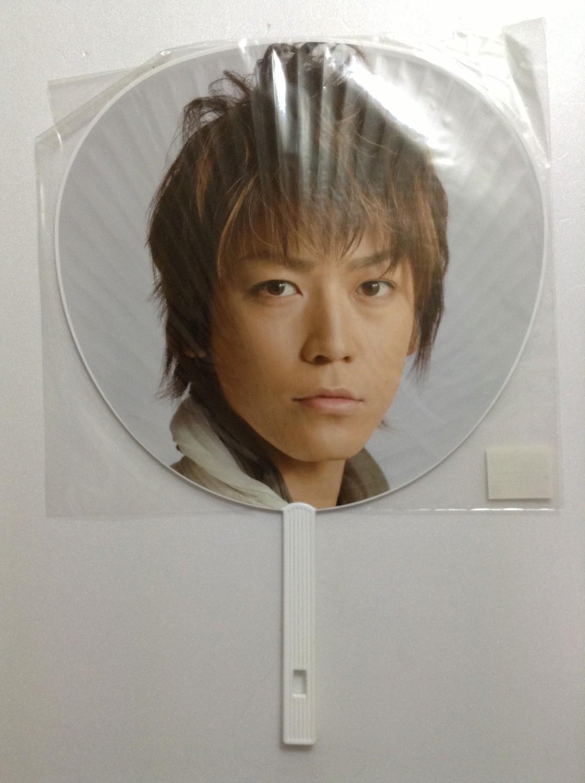 KAT-TUN Kamenashi Kazuya World Tour 2011 Uchiwa