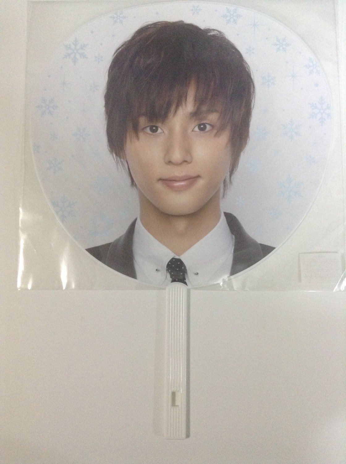 Kis-My-Ft2 Snow Dome Uchiwa Fujigaya