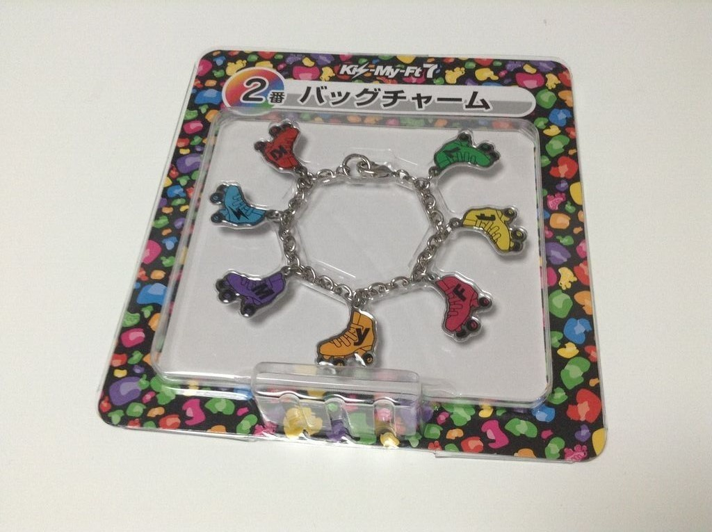 Kis-My-Ft2 7-11 Bag Charm