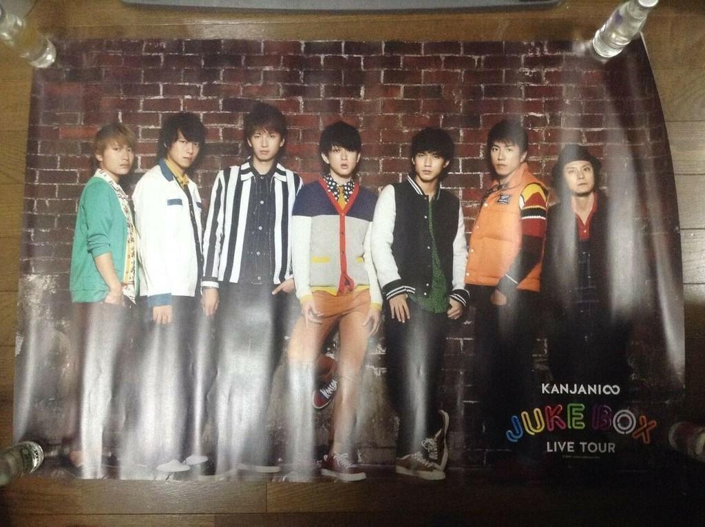 Kanjani8 Jukebox Group Poster