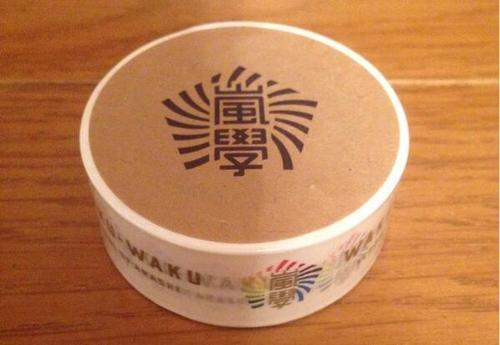 Waku Waku Gakou 2014 Masking Tape