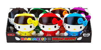 7-11 Eight Ranger 2 Hello Kitty Mascots (Individual)